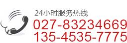 武汉无负压供水设备厂家