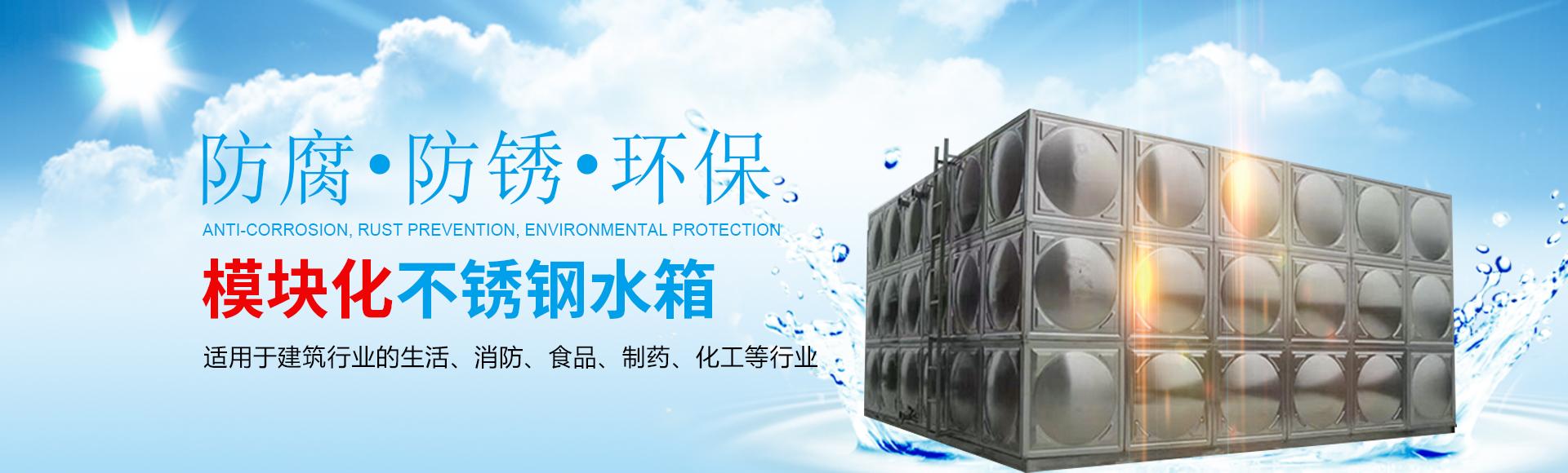 武汉变频恒压供水设备 /></li>